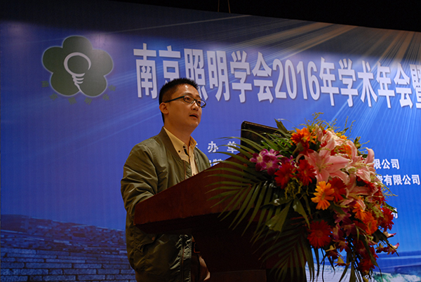 臧峰理事长在2016年学术年会上致辞